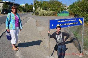 Barbara and Yuriy at Catacomb entrance