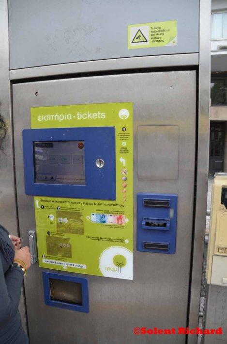 Athens Tram ticket dispensing machine